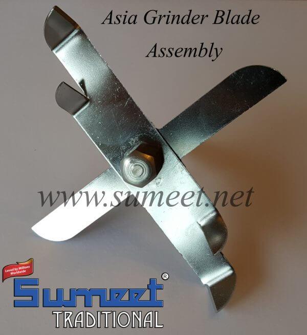 AG Blade Assembly