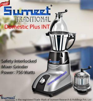 Sumeet Traditional Domestic Plus INT 750 Watts