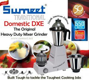 Sumeet Domestic DXE North American edition